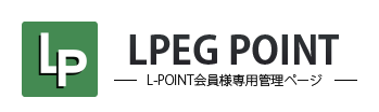 LPEG POINT member page | VR & LPEG